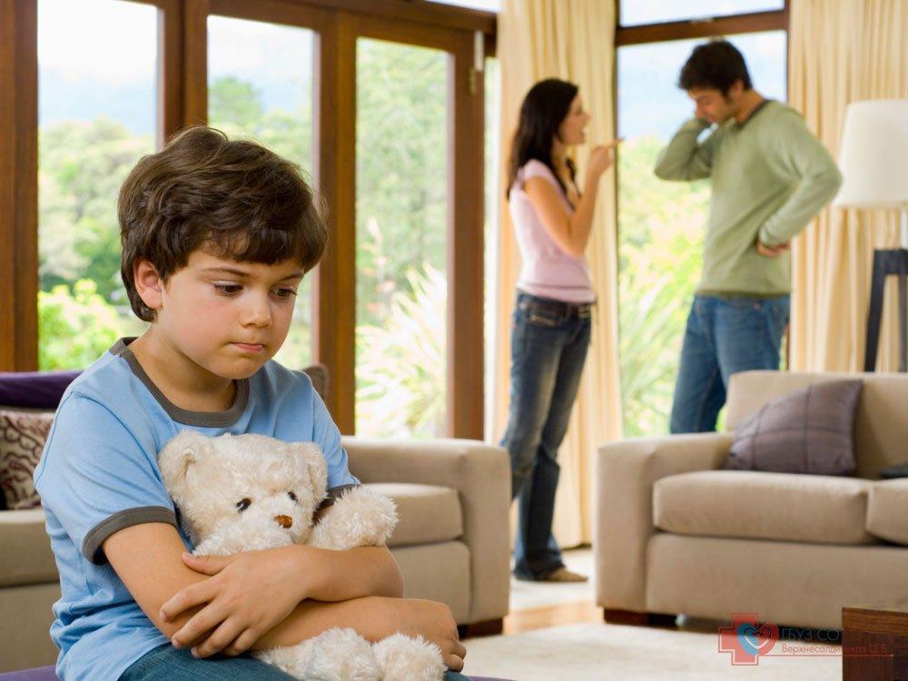 удивлены, Развод с детьми шаги Ярлан