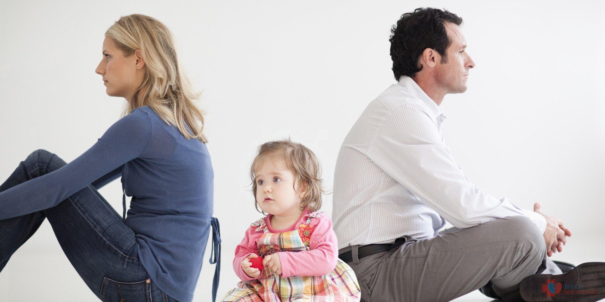 планета как сказать маме о разводе с мужем что смогу